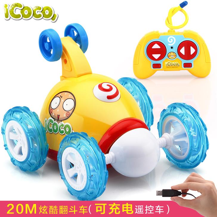 婴幼儿童玩具1-2周岁男孩子3-6岁女宝宝4男童5益智力玩具生日礼物