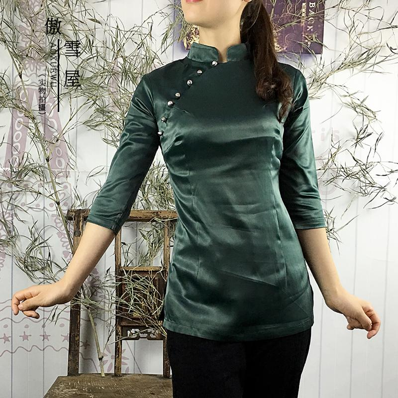 Ao Snow House Chinese Style Improved Slim Thin Mid-length Cheongsam Top Retro Chinese Style
