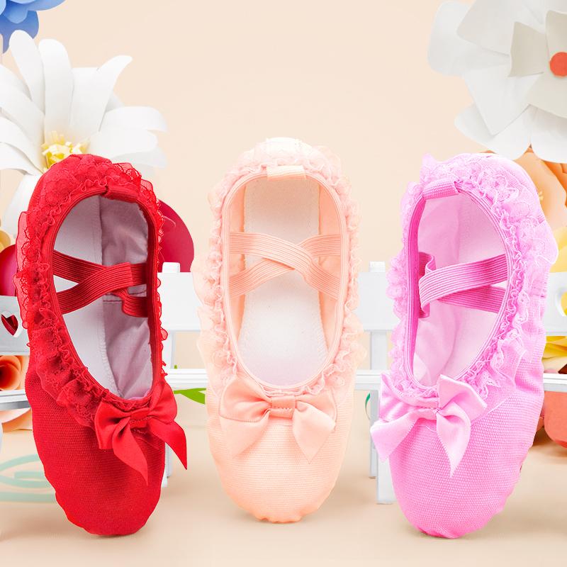 儿童舞蹈鞋女童中国舞软底练功鞋女孩公主红色花边小孩的跳舞鞋女