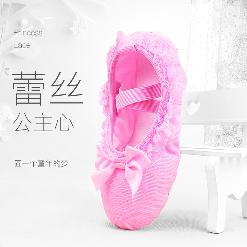 儿童舞蹈鞋帆布鞋女孩公主鞋练功鞋小孩跳舞鞋幼儿园软底芭蕾舞鞋