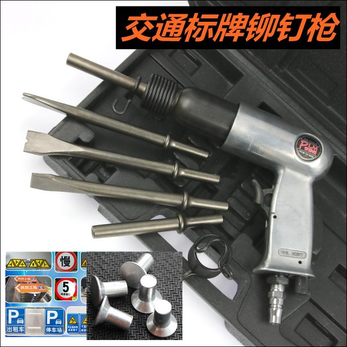 Траффик знаки заклепка пистолет реклама надпись карты заклепка пистолет полый гвоздь твердый заклепка инструмент пневматический заклепка пистолет