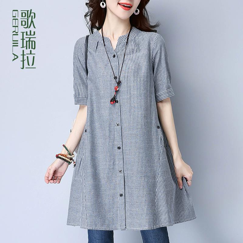 歌瑞拉条纹衬衫女短袖2018夏装新款 大码宽松中长款衬衣裙棉开衫