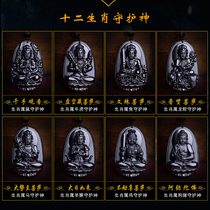 Puxian Bodhisattva] Open light black Yiu stone zodiac pendant black yao ishimoto life Buddha Dragon Snake Pousa male and female Pendant