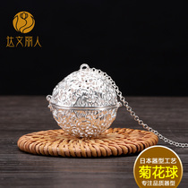 Da Vinci pure silver Tea ball Silver teapot Filter Tea Filter Tea leakage Kung Fu tea pot Silver Teacup Silver tea Set