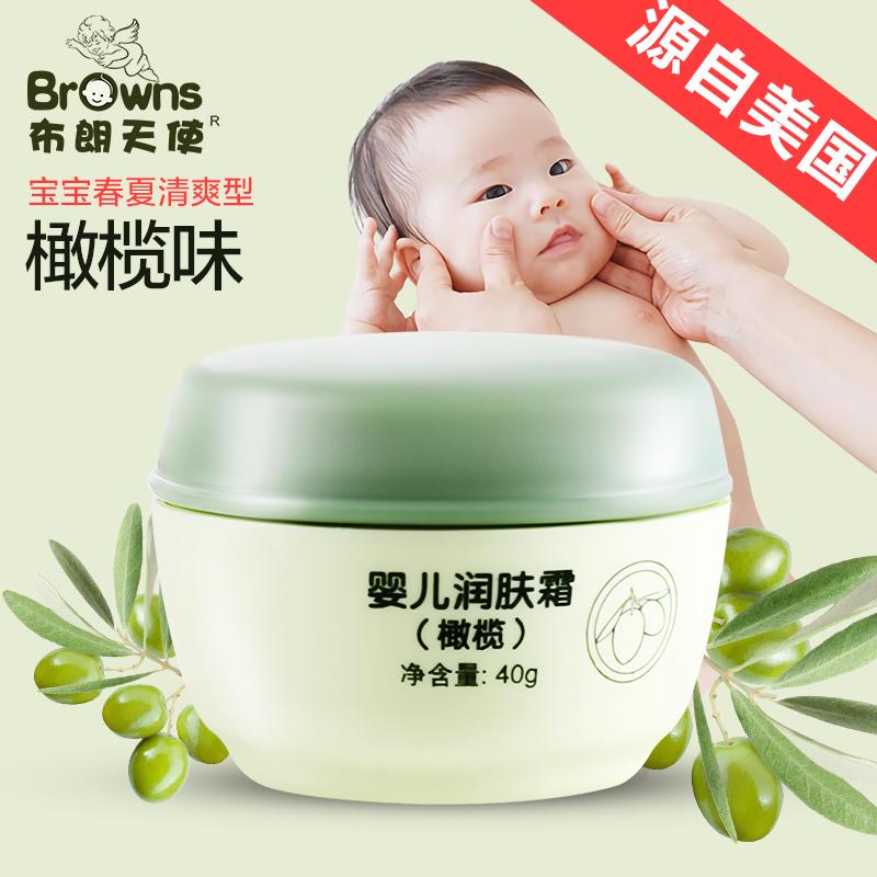 布朗天使婴儿面霜春夏宝宝新生儿润肤霜防皴儿童保湿橄榄霜40g