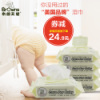 Brown angel baby wipes baby wet wipes hand-mouth special backside 100 80 pumping 5 pack lid newborn