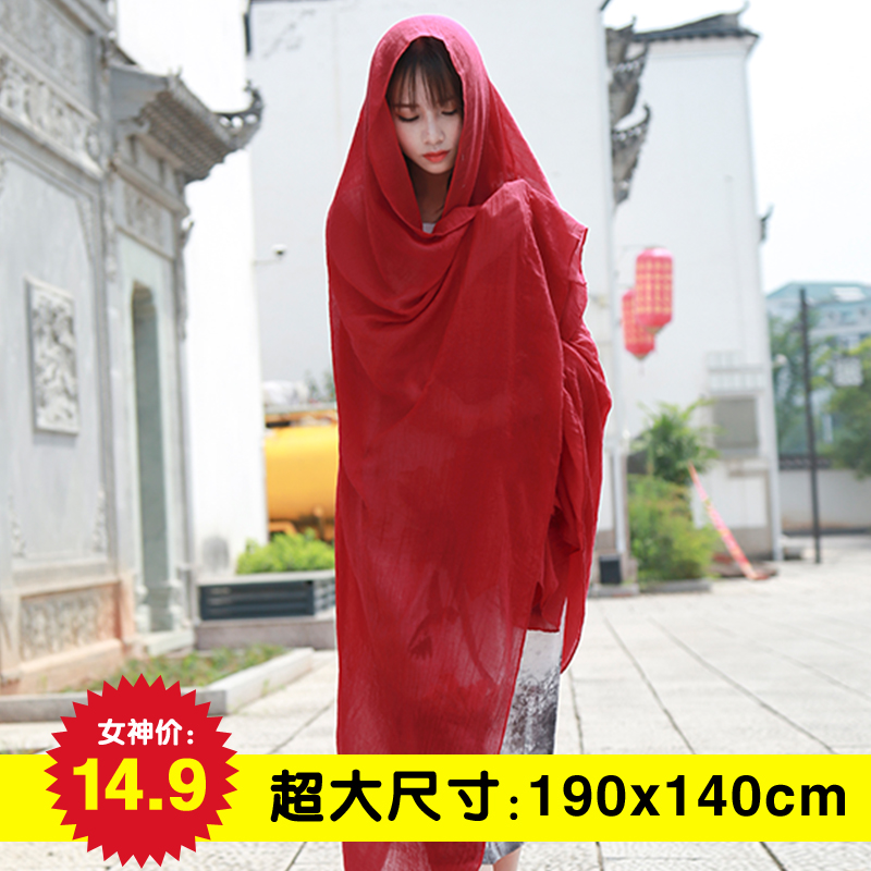 National style cotton linen scarf female solid silk scarf long large shawl dual use autumn and winter warm shawl beach towel