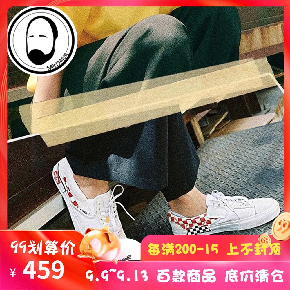 Vans / UA Slip-On CAP decon cấu trúc khâu giày trượt ván thấp nhất VN0A3WM5HRK - Dép / giày thường