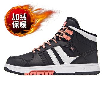 361二棉鞋加绒运动鞋361度休闲鞋
