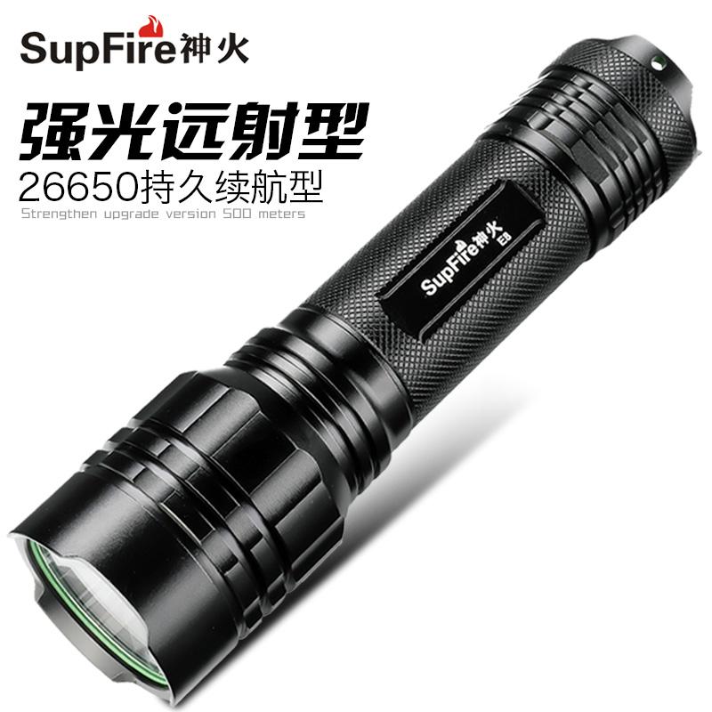 神火e8强光可充电户外超亮小led灯券后128.00元