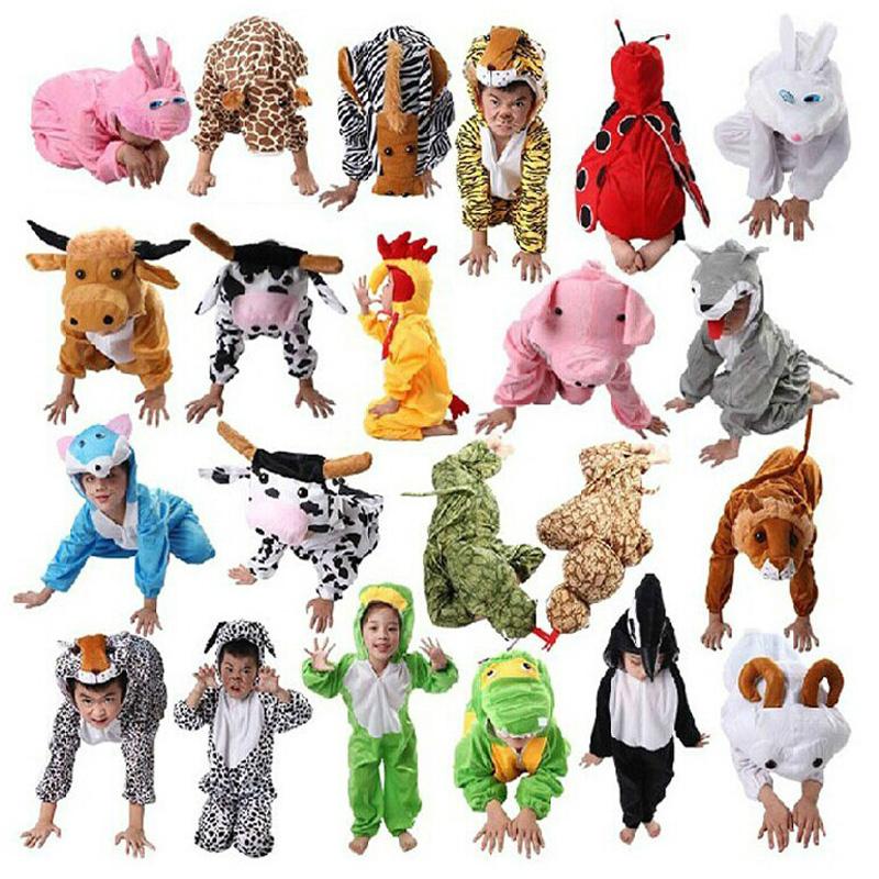 六一兒童節 動物表演服裝 演出舞台裝 男女兒童卡通動物裝扮衣服