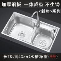 厨房水槽双槽304不锈钢一体成型加厚洗菜盆洗碗池全套餐促销包邮