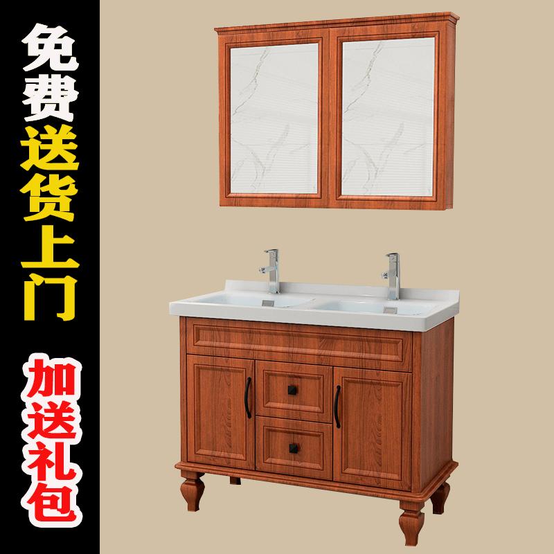 五折促销美式双盆组合双双龙头一体浴室柜