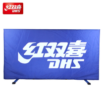Red Shuangxi table Tennis field fence s1-01 table tennis bezel standard training competition table tennis table enclosure
