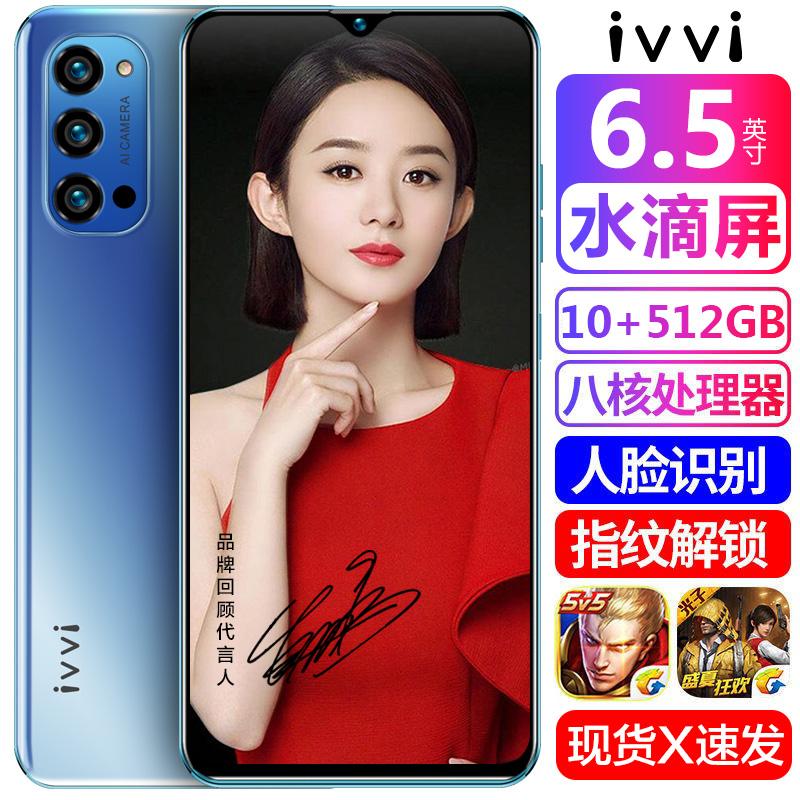 ivvi p40超薄水滴屏侧边指纹全网通5g千元排行榜智能手机512g内存