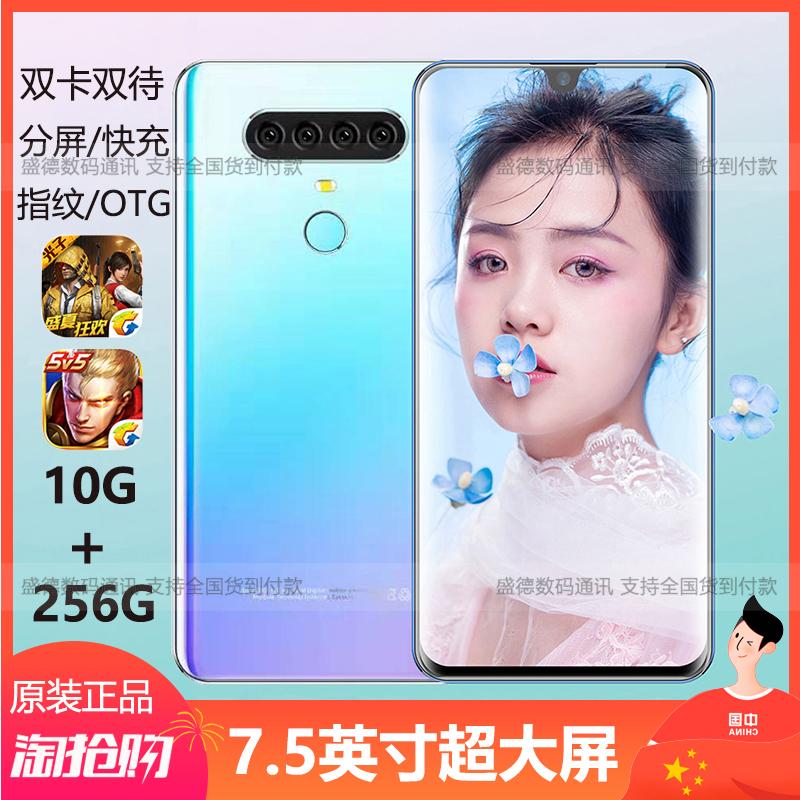 欧加27plus超薄7.5英寸大屏256G内存全网通4G双卡商务智能手机OTG