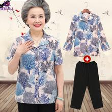奶奶装春季中袖衬衫50-60-70岁中老年人女装夏装短袖套装老人衣服