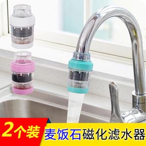 麦饭石滤水器磁化防溅花洒家用厨房水龙头自来水除沙净水过滤器