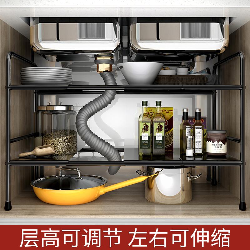 不锈钢伸缩橱柜置物架厨房水槽下分层储物锅厨具下水道双层收纳架
