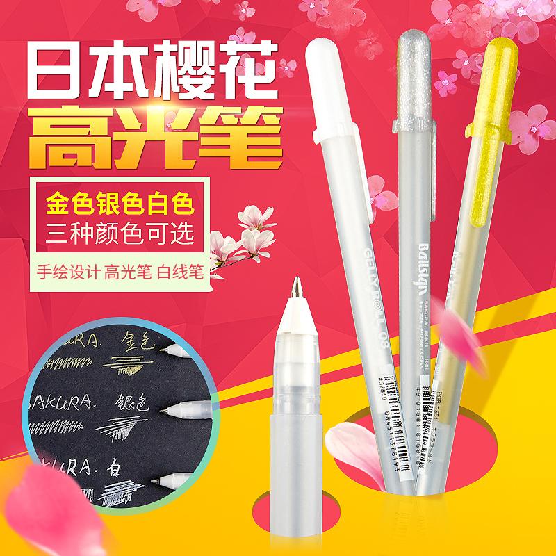 日本樱花高光笔白笔银笔金色波晒笔手绘设计黑卡纸白线笔油漆笔