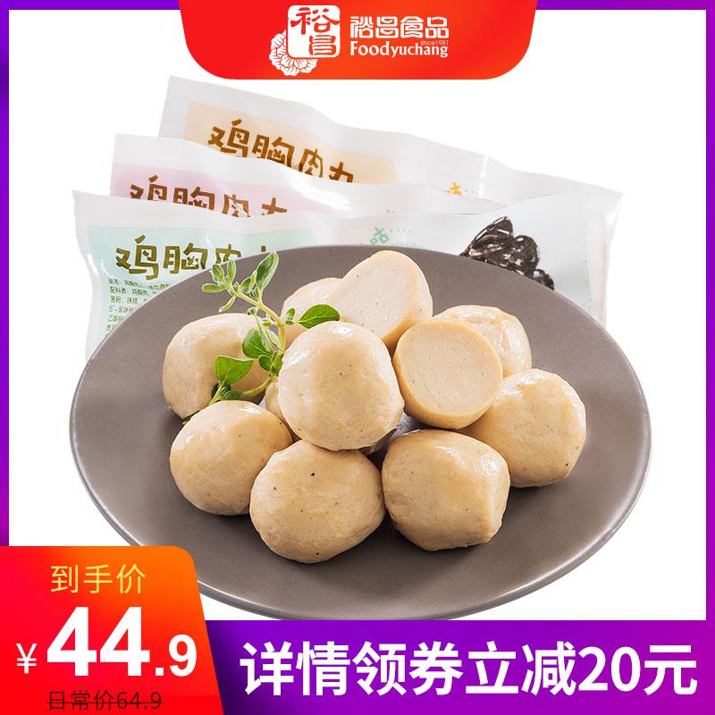 裕昌鸡胸肉丸60g*9袋套餐即食高蛋白健身饱腹代餐鸡胸肉丸零食