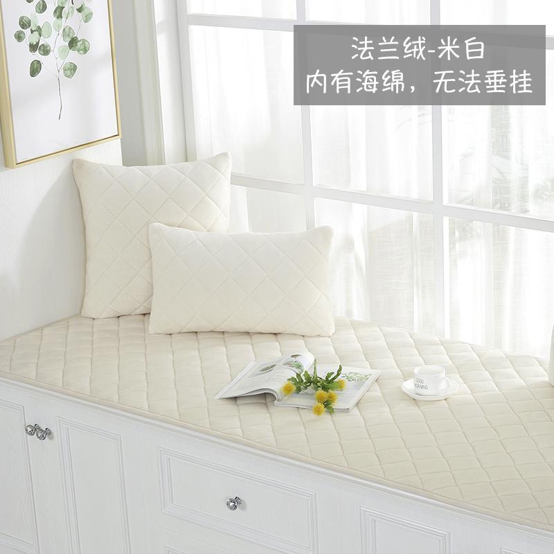 11-10新券水洗温馨飘窗垫可裁剪防滑简约清新儿童韩式垫子卧室欧式异型北欧