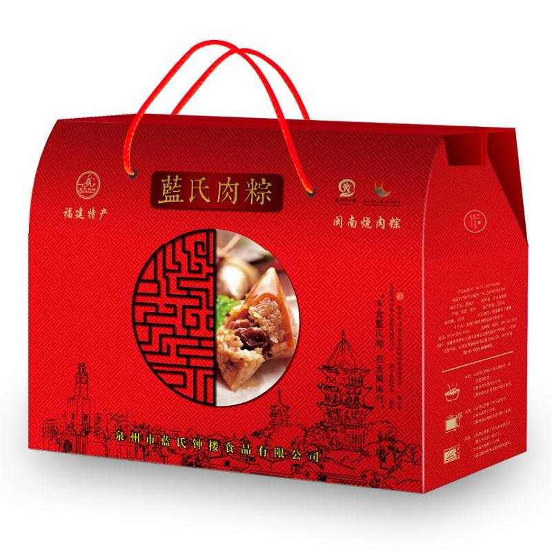 闽南烧肉粽5种口味海鲜鲍鱼10只大粽子礼盒 端午送人好礼福建小吃
