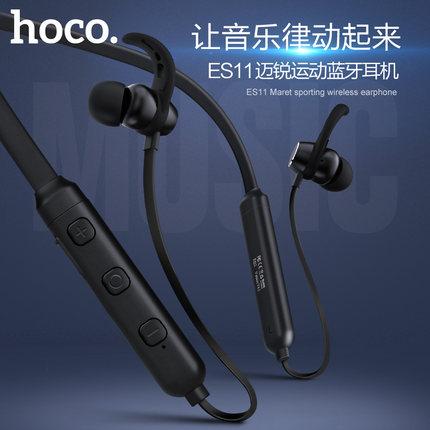 HOCO/浩酷 ES11 运动蓝牙耳机双入耳耳塞式挂耳跑步开车头戴脑后式无线耳塞苹果安卓手机通用可接听电话音乐