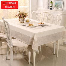 Japan imported tablecloths waterproof and oilproof anti-scalding disposable tablecloths European PVC lace tablecloth tablecloth rectangle