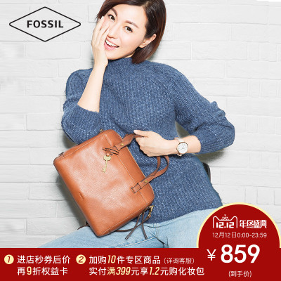 fossil网店旗舰店