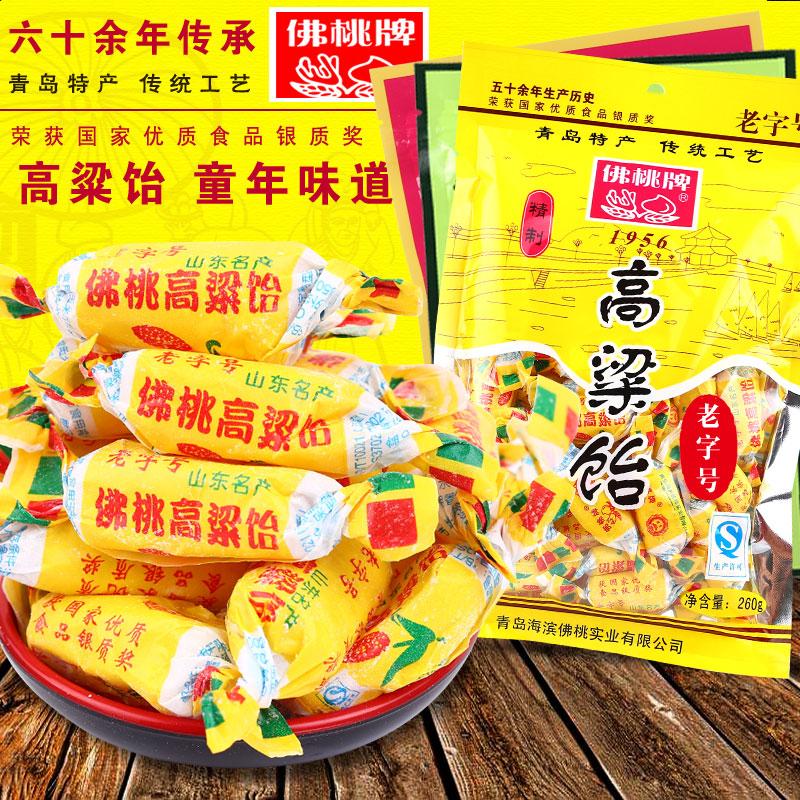 青岛特产佛桃牌原味高粱饴绿豆饴山东高粱饴软糖礼盒糖果喜糖零食