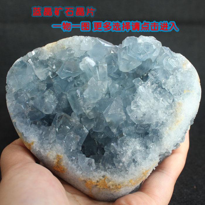 包邮纯天然天青石 蓝晶矿蓝水晶簇蓝晶石片原石 心形奇石矿石标本 Изображение 1
