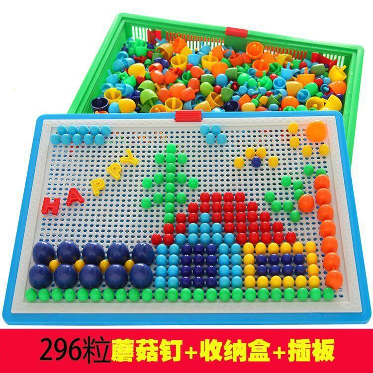 Творческий гриб гвоздь заклинание хлопушка сочетание гриб звон головоломки ребенок головоломка игрушка 3-5-4-6-8-12 лет