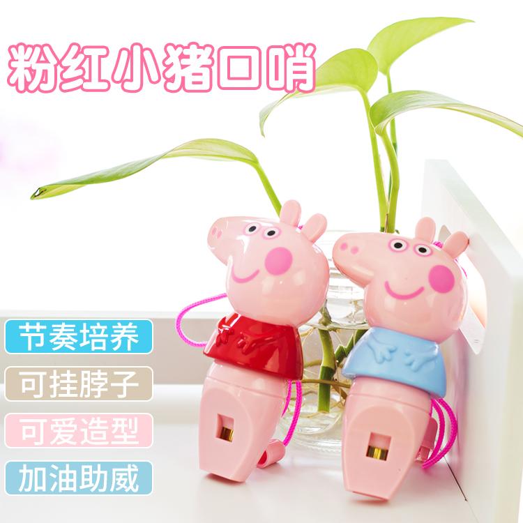 新款儿童玩具口哨卡通动物造型口琴音宝宝幼儿幼儿园小礼物批发