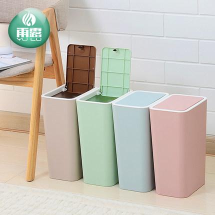 垃圾桶家用客厅卧室卫生间有盖创意厨房大号纸篓塑料可爱简约带盖