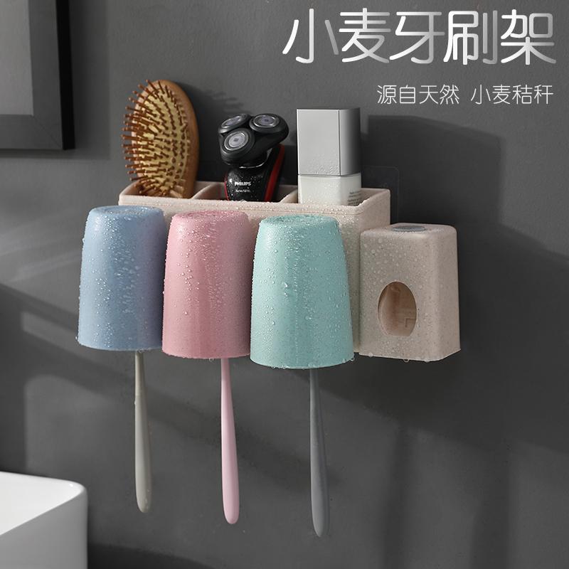 牙刷置物架刷牙杯漱口套装吸壁式卫生间牙膏多功能牙缸洗漱收纳盒