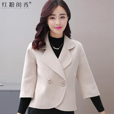 外套女2020新款秋冬季韩版百搭修身显瘦西装领二八月短款毛呢上衣