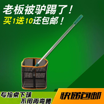 Table Tennis Pickup ball pickup player ball Tennis pickup picker pickup picker Pick Ball Basket Pickup Device
