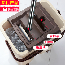 Hand-washing mop tablet household tile ground a drag clean scraping lazy people mop the artifact to suck water mop rotate