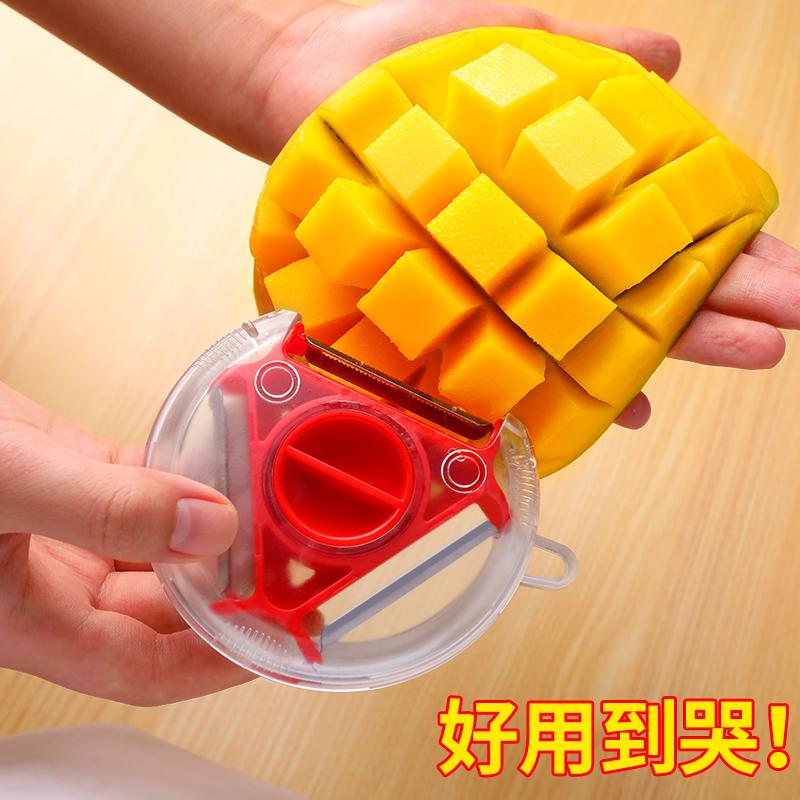 水果刀削皮刀多功能刮皮刀刨刀削皮器家用刨子削土豆皮削苹果神器
