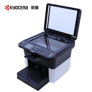 京瓷/kyocera FS-1125MFP 黑白激光打印机 四合一打印机