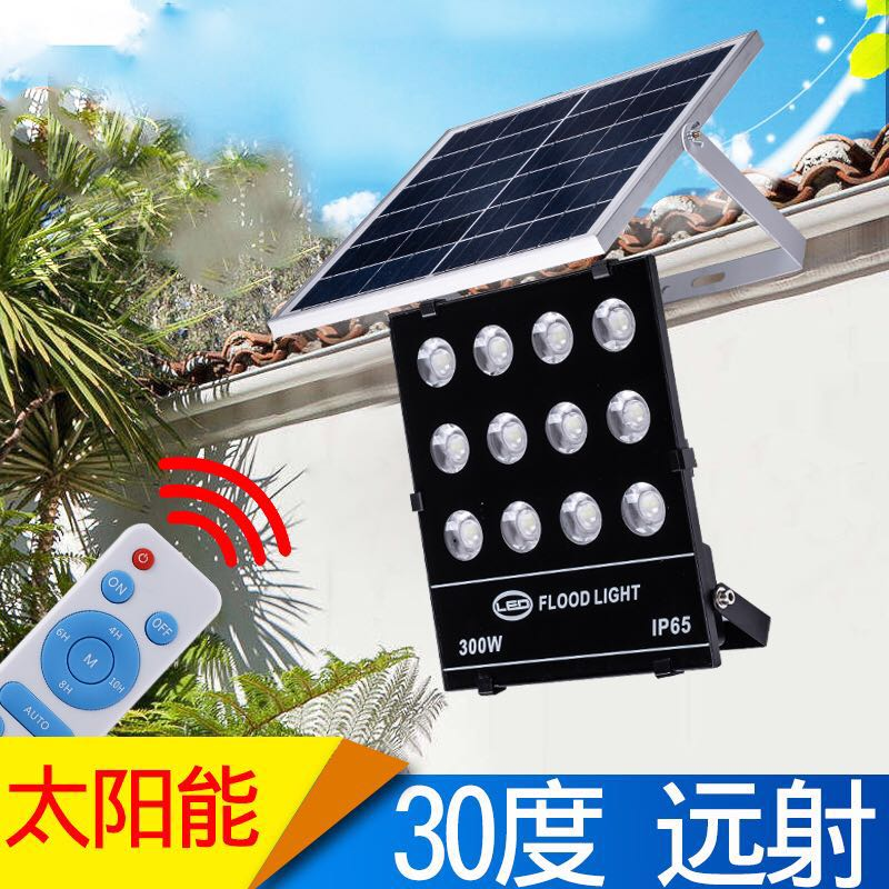 Solar lamp outdoor courtyard lamp household super bright LED street lamp new countryside 100W indoor and outdoor projection lamp
