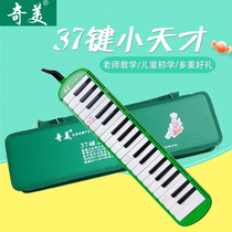 Chimei 37 Keys Small Genius children Enlightenment gag piano genuine beginner learning classroom playing Special