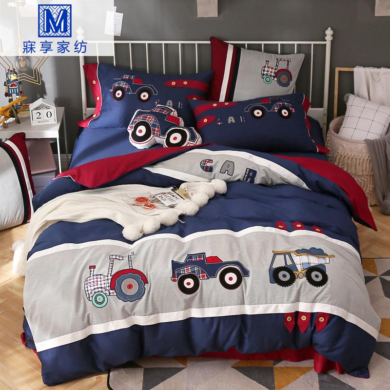 儿童四件套纯棉全棉床单被罩简约大气男孩三件套床上用品单人被套