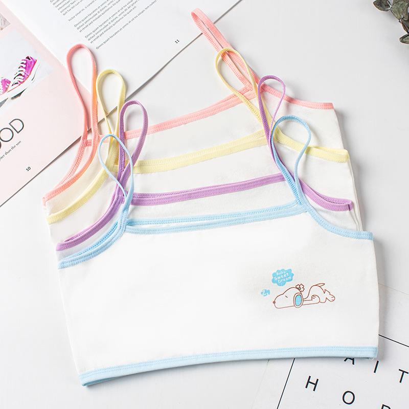 【4件装】儿童发育期学生吊带背心