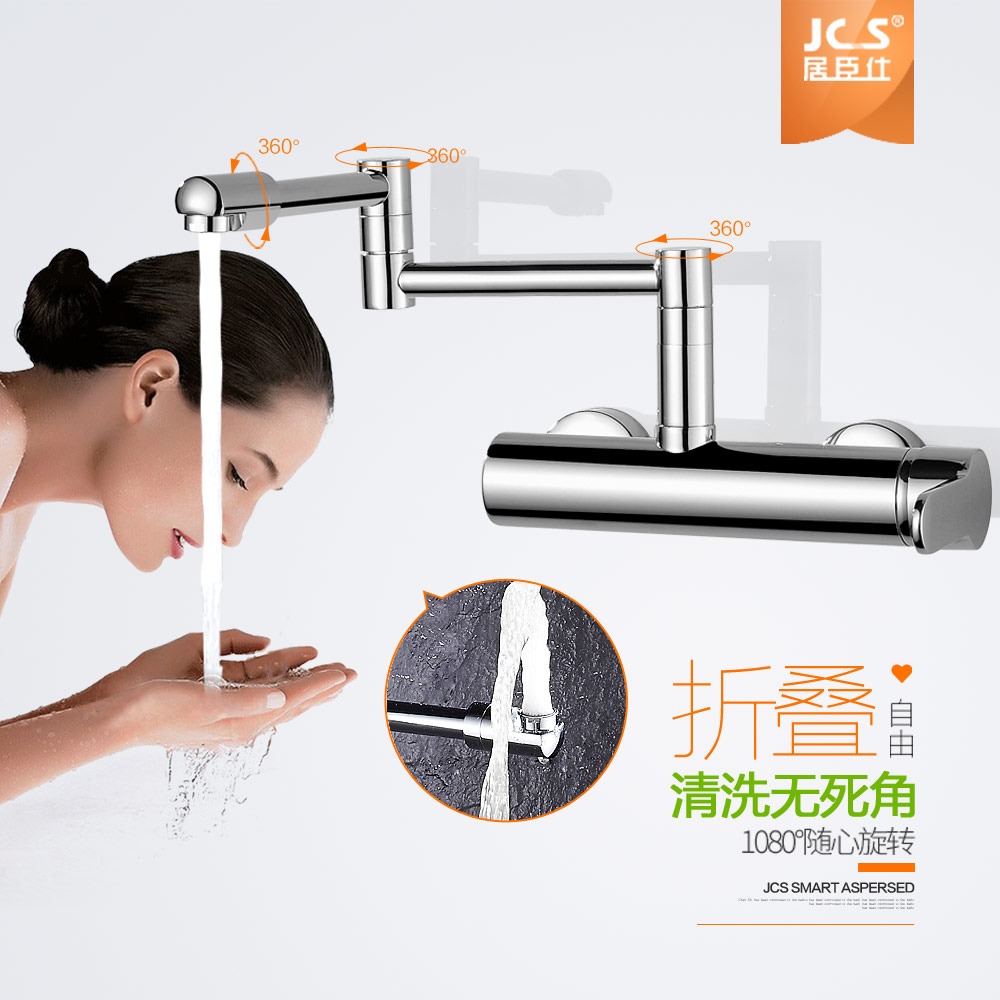 Wall type washbasin hot and cold faucet table basin wash basin extensible folding extended telescopic swivel faucet