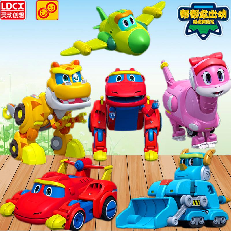 帮帮龙儿童玩具探险队出动套装变形4款大号波齐发声新款正版5恐龙