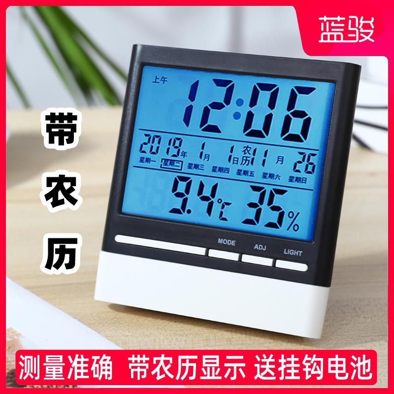 Электронные измерители температуры и влажности Артикул 608962758006