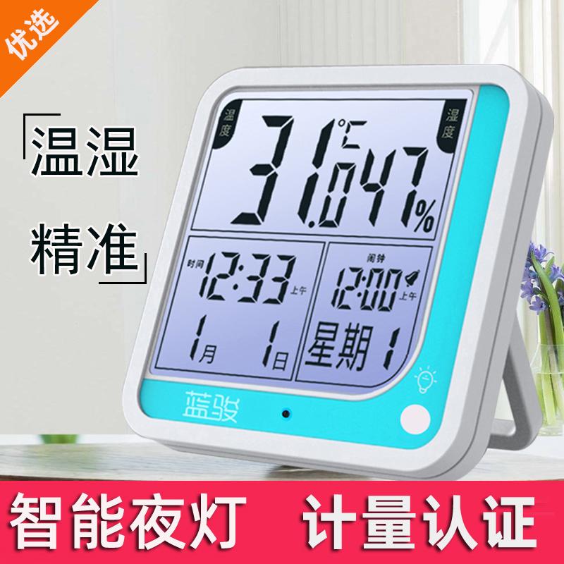 温湿度计高精度性价比如何