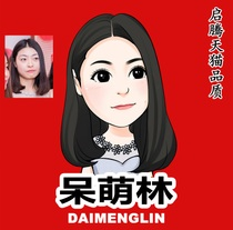 Fast hand red cartoon logo design Q version of the character turn painted avatar portrait custom image brand Qi